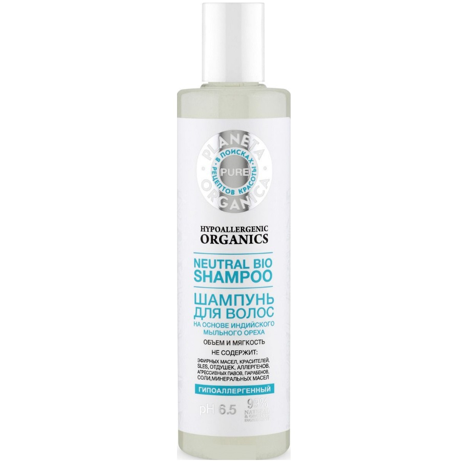 Купить Планета органика Шампунь для волос Объем и мягкость 280 мл, Planeta Organica