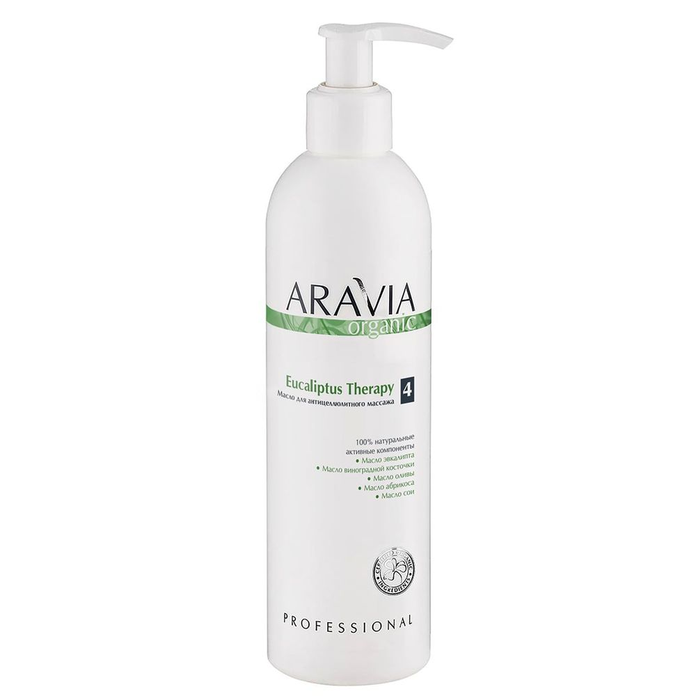 Купить Aravia Organic Масло для антицеллюлитного массажа Eucaliptus Therapy 300мл, Aravia Professional