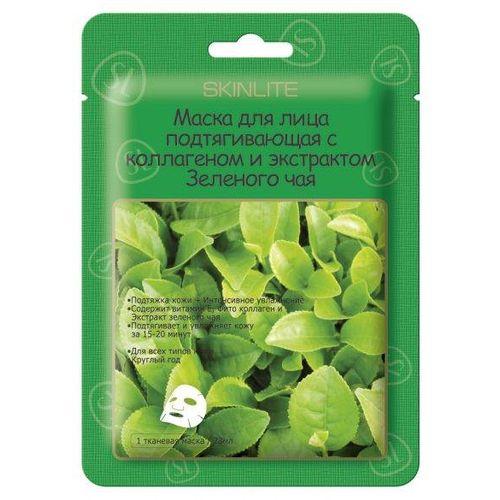 Skinlite Маска для лица тканевая подтягивающая с коллагеном и экстрактом зеленого чая 23 мл