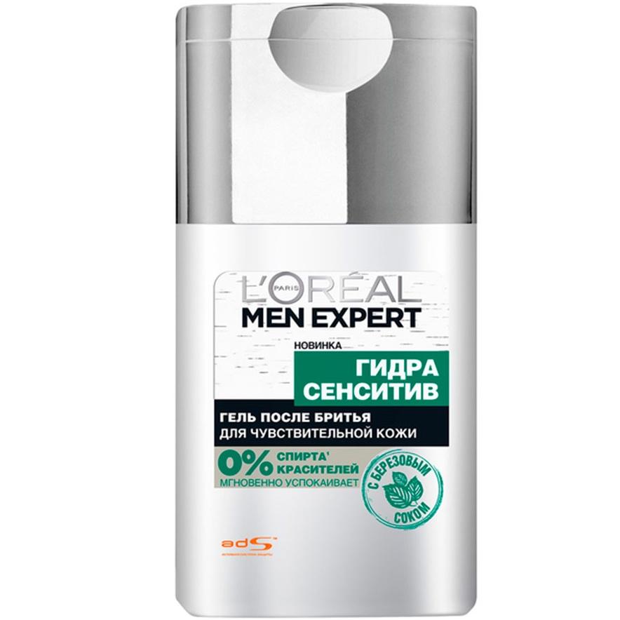 Купить Loreal Men Expert Гель после бритья Гидра сенситив для чувствительной кожи 125мл, Loreal Paris