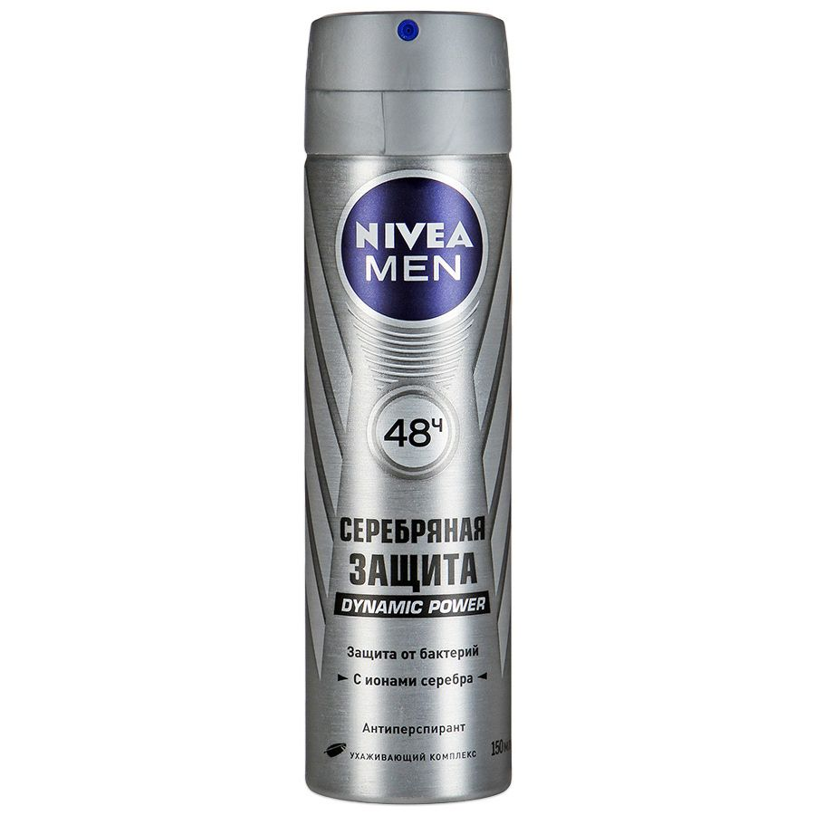 Купить Nivea дезодорант антиперспирант для мужчин Серебряная защита DynamicPower 150мл