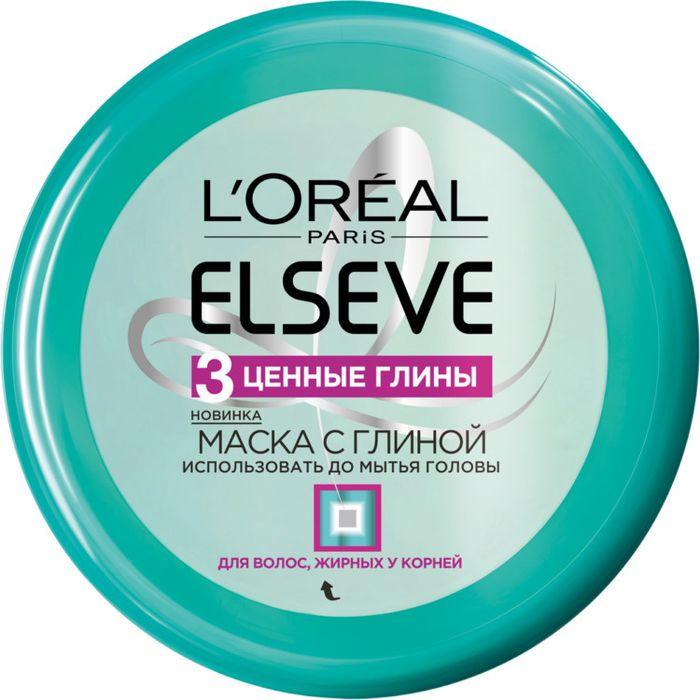 Купить Лореаль ЭЛЬСЕВ (Elseve) Маска для волос 3 Ценные глины 150мл, Loreal Paris