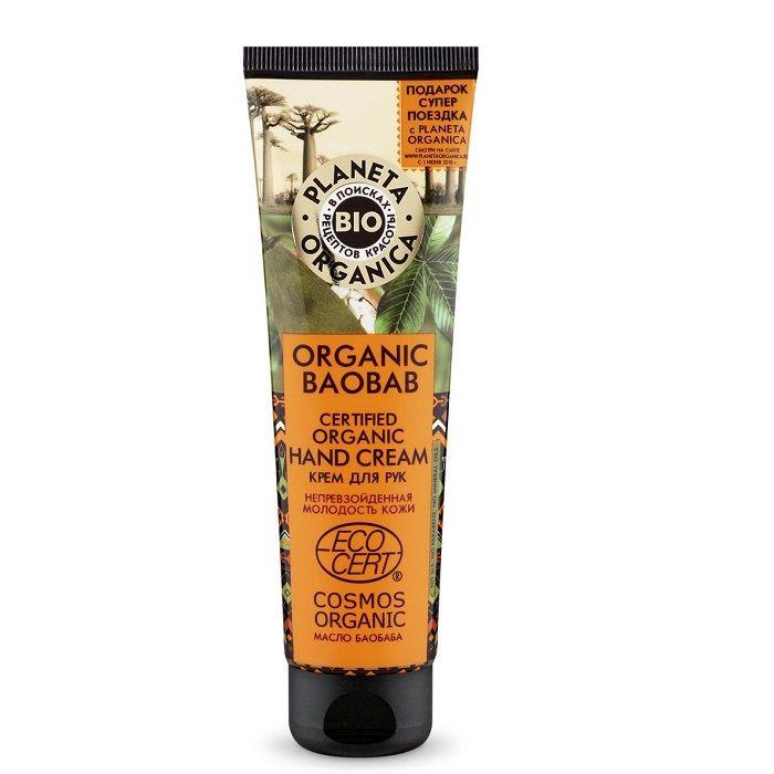 Купить Планета органика Organic baobab крем для рук органический 75 мл, Planeta Organica