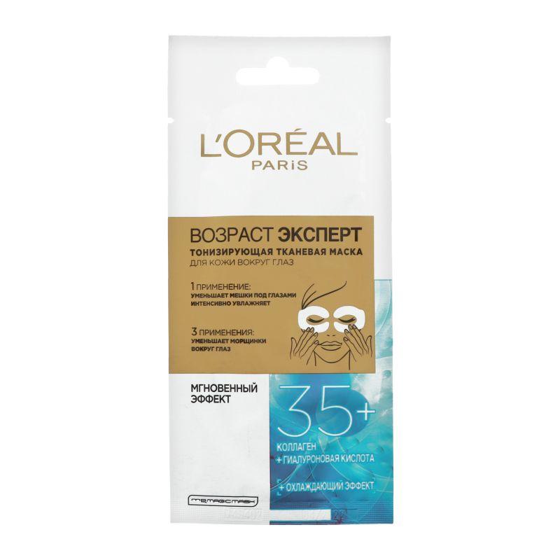 Купить Loreal Возраст Эксперт 35+ Тонизирующая тканевая маска для кожи вокруг глаз, Loreal Paris