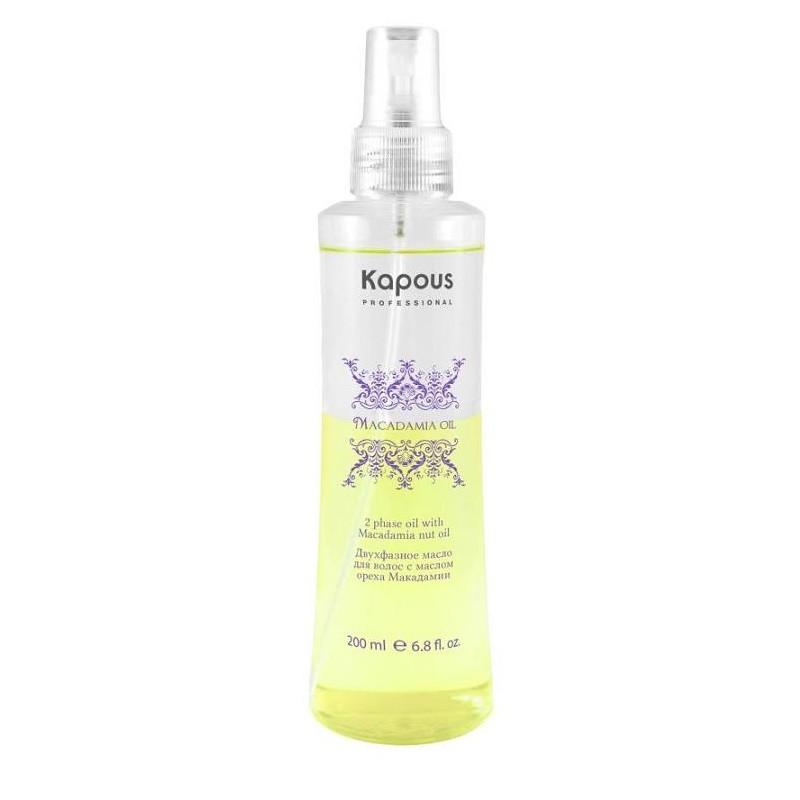 Kapous Professional Macadamia Oil Двухфазное масло с маслом ореха макадамии 200 мл от Лаборатория Здоровья и Красоты