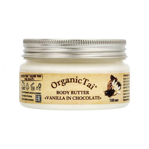 Купить OrganicTai Крем-масло для тела Ваниль в шоколаде 100мл