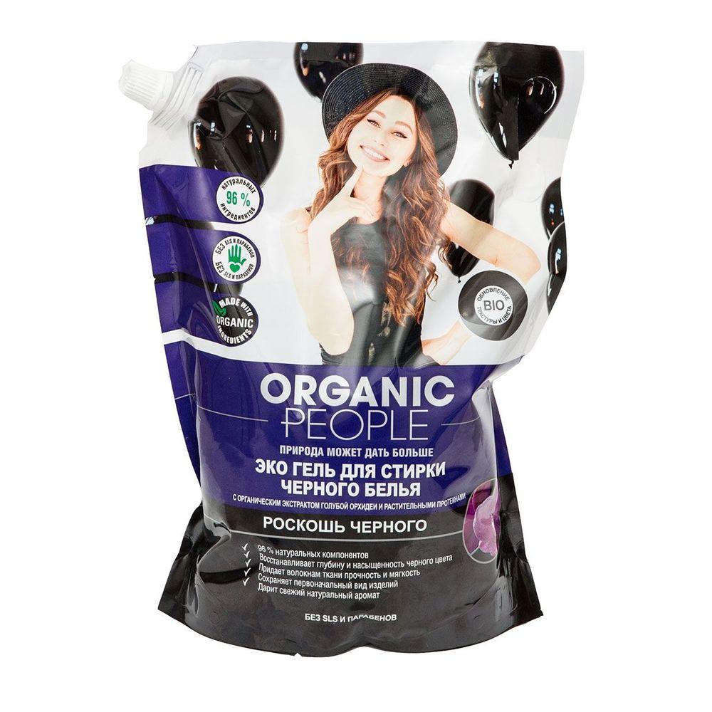 Organic people ЭКО Гель для стирки черного белья 2л.
