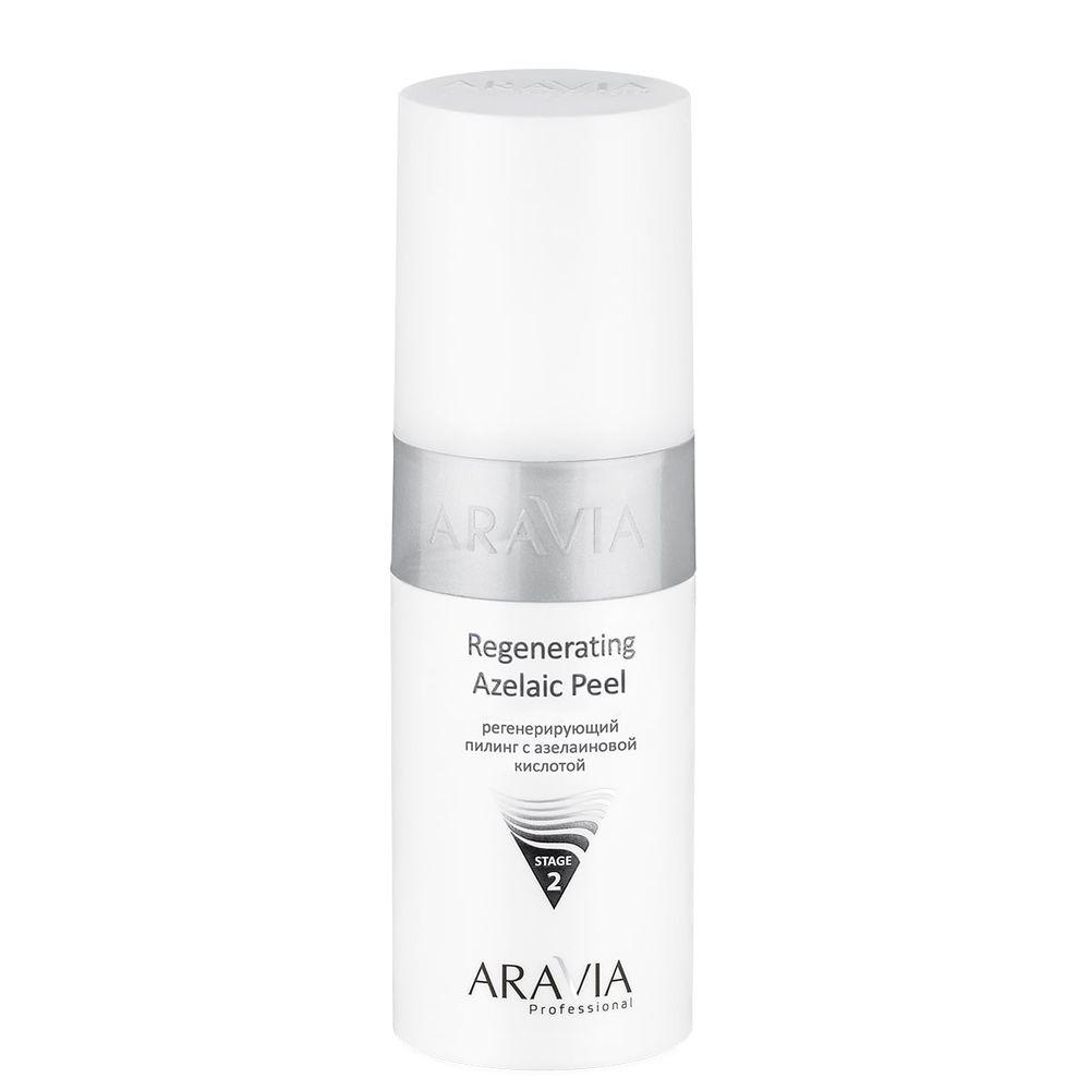 Купить Aravia Регенерирующий пилинг с азелаиновой кислотой Regenerating Azelaic 150 мл, Aravia Professional