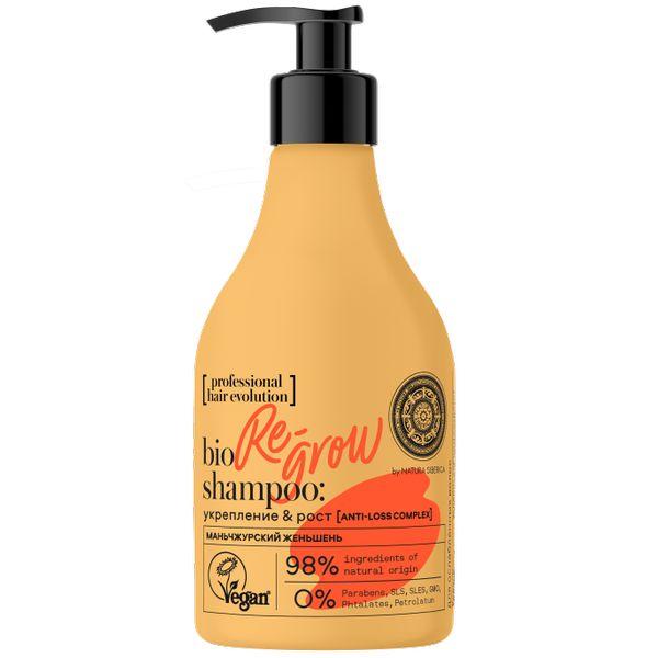 Купить Натура Сиберика Hair Evolution Шампунь для волос Re-Grow Укрепление и рост волос 250мл, Natura Siberica