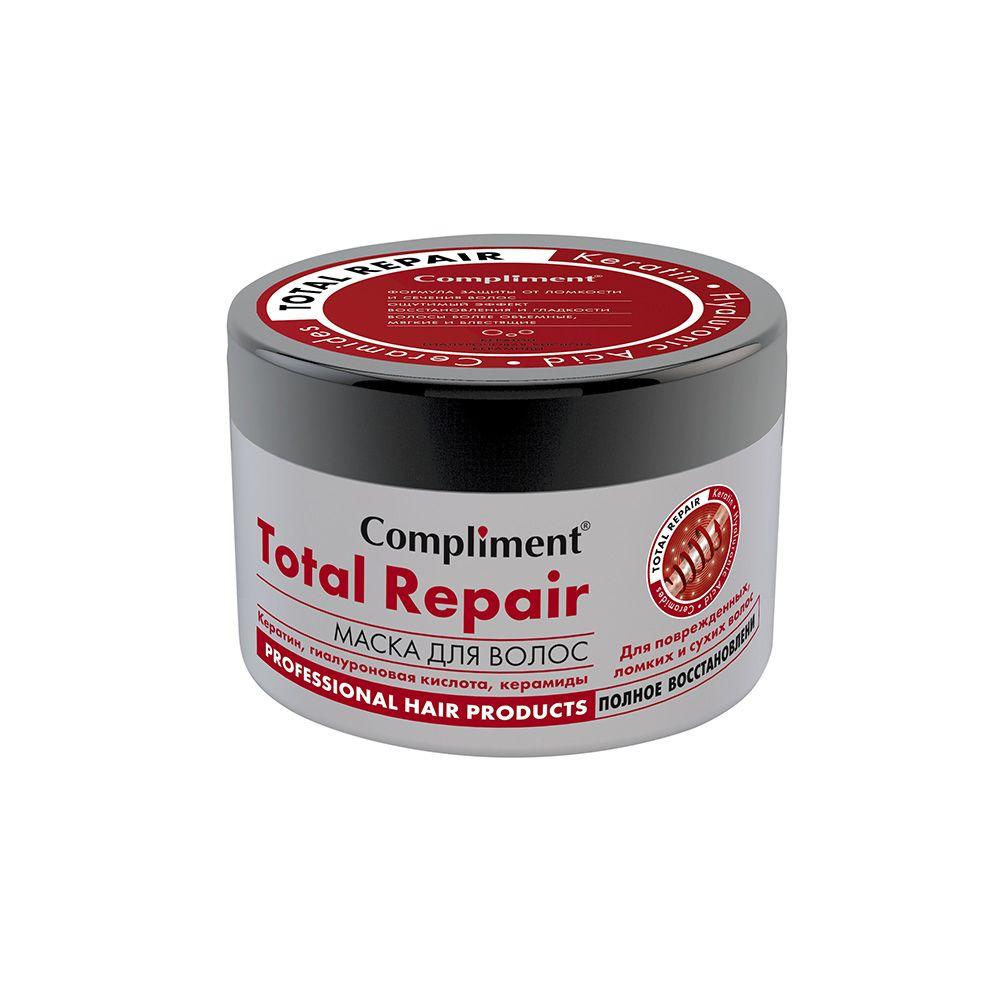 Купить Compliment Маска Total Repair с кератином для поврежденных ломких и сухих волос Полное восстановление 500мл