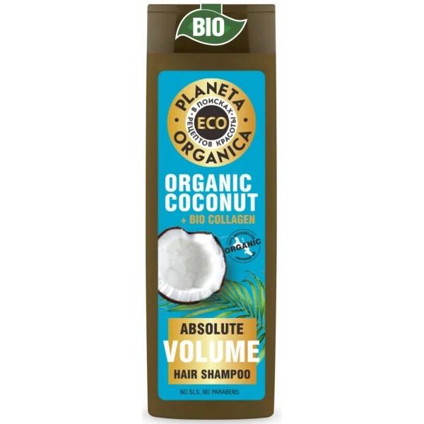 Купить Планета органика ECO шампунь для объема волос кокос 200 мл, Planeta Organica