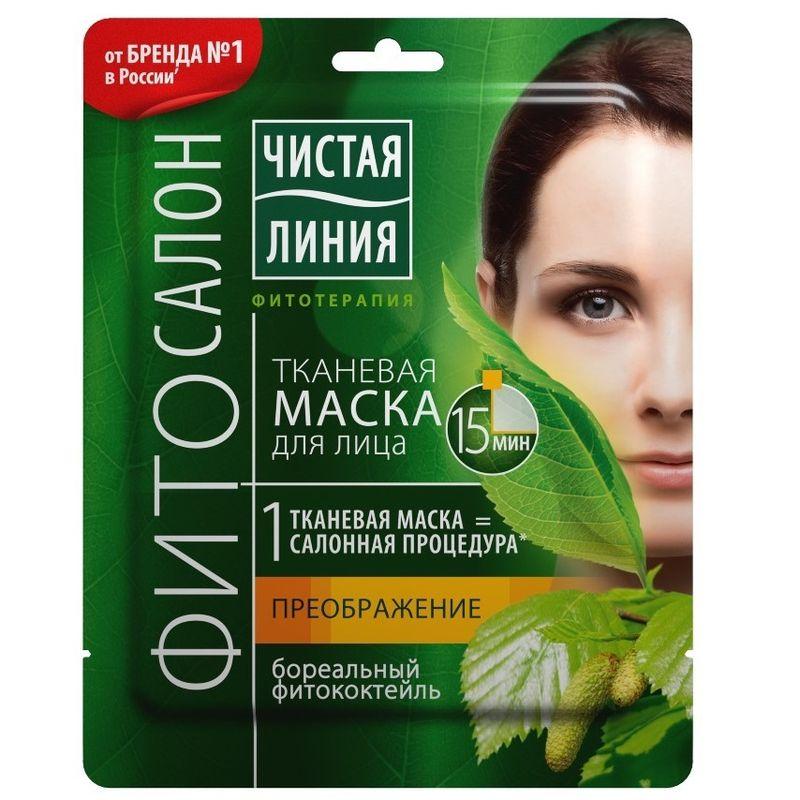 Купить Чистая Линия Тканевая маска для лица Преображающая 1 шт, Чистая линия