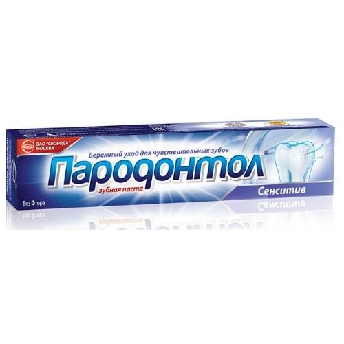 Купить Зубная паста Пародонтол Сенситив 124г Свобода