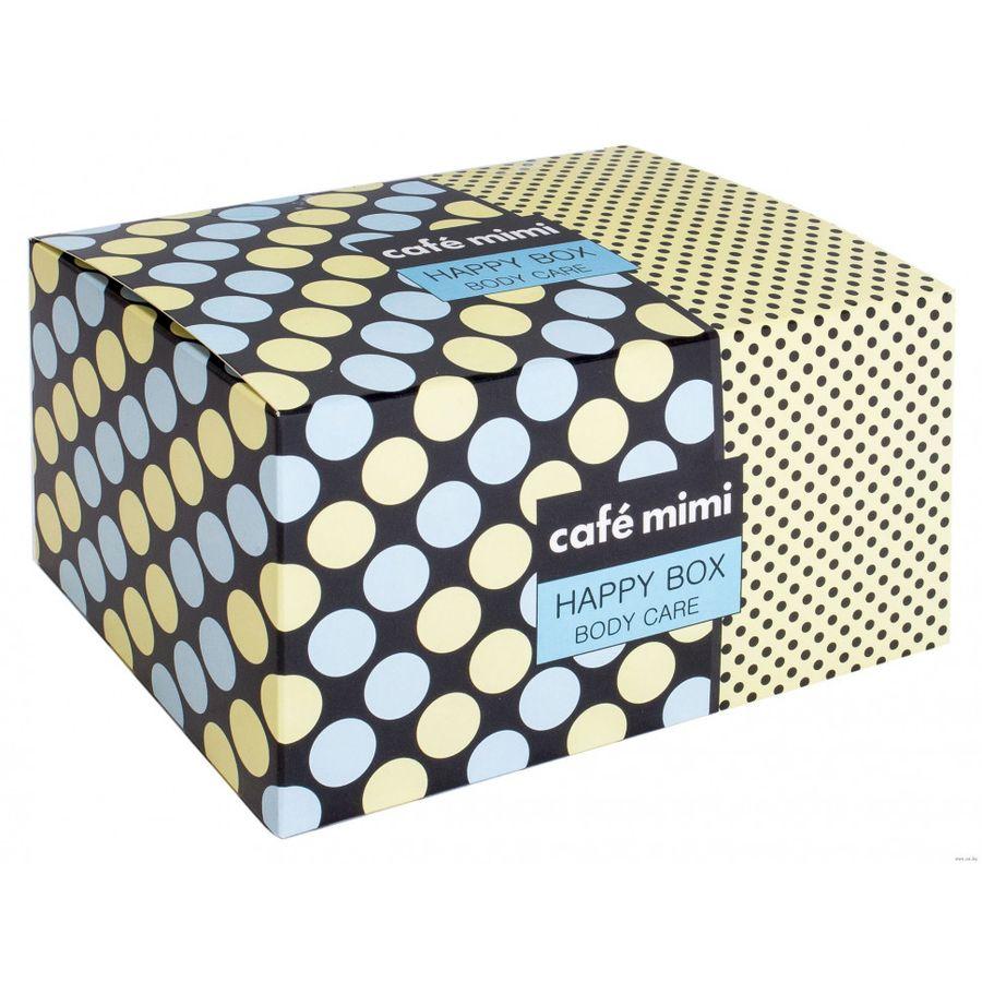 Купить Кафе Красоты Набор подарочный для ухода за телом HAPPY BOX молочко 150мл + соль 100г + мыло 100г + мочалка