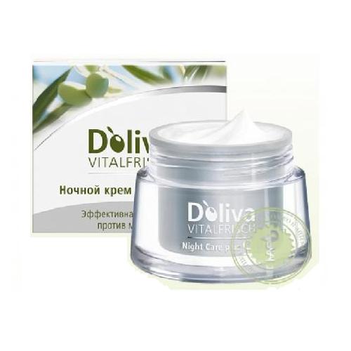 ночной крем для лица d'oliva