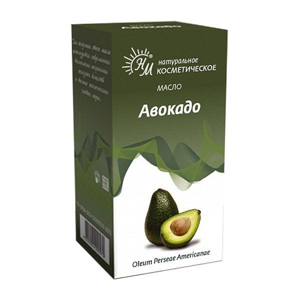 Масло Авокадо косметическое 30мл Натуральные масла