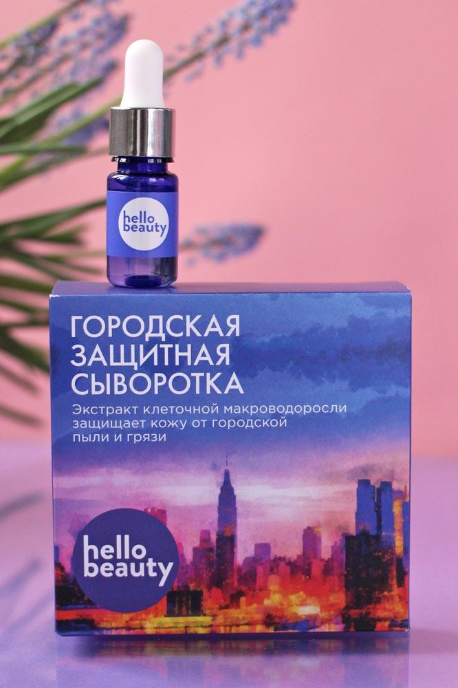 Hello beauty Городская защитная сыворотка с экстрактом клеточной макроводоросли 10 мл фото