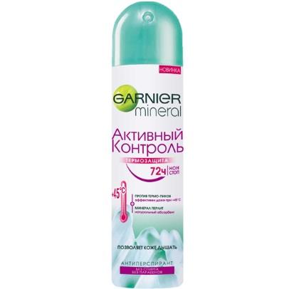 Garnier (Гарньер) Део-спрей Активный Контроль термозащита , 150мл от Лаборатория Здоровья и Красоты