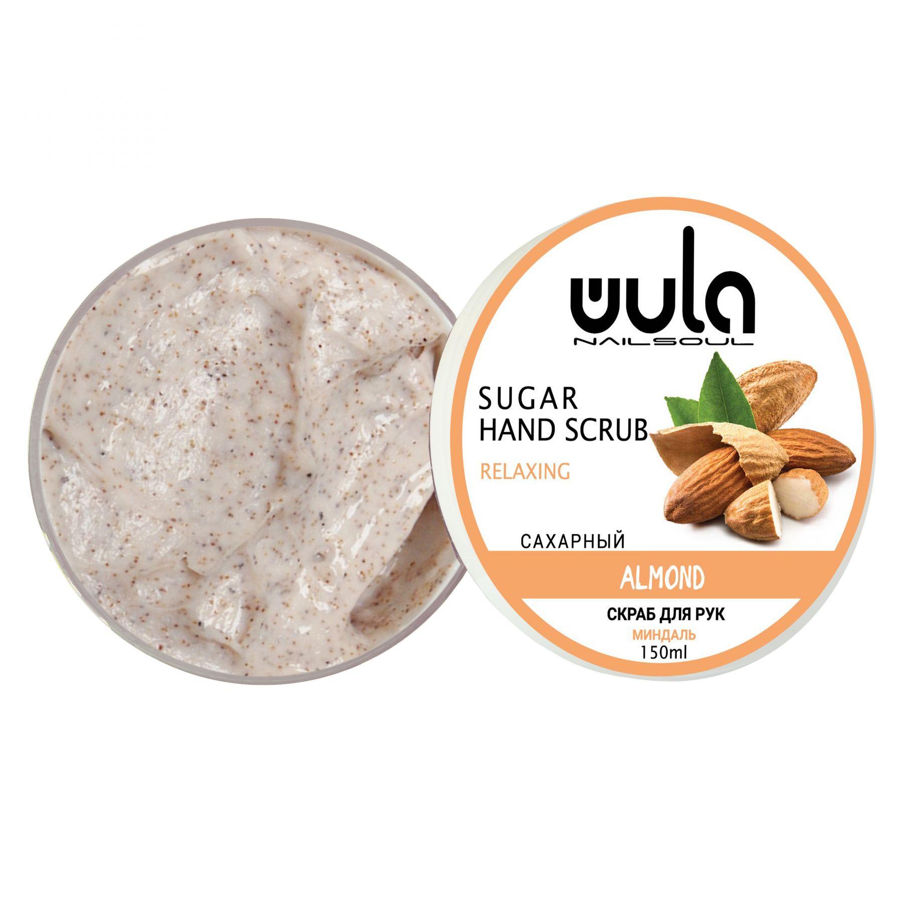 Купить Wula nailsoul сахарный скраб для рук Миндаль 150мл