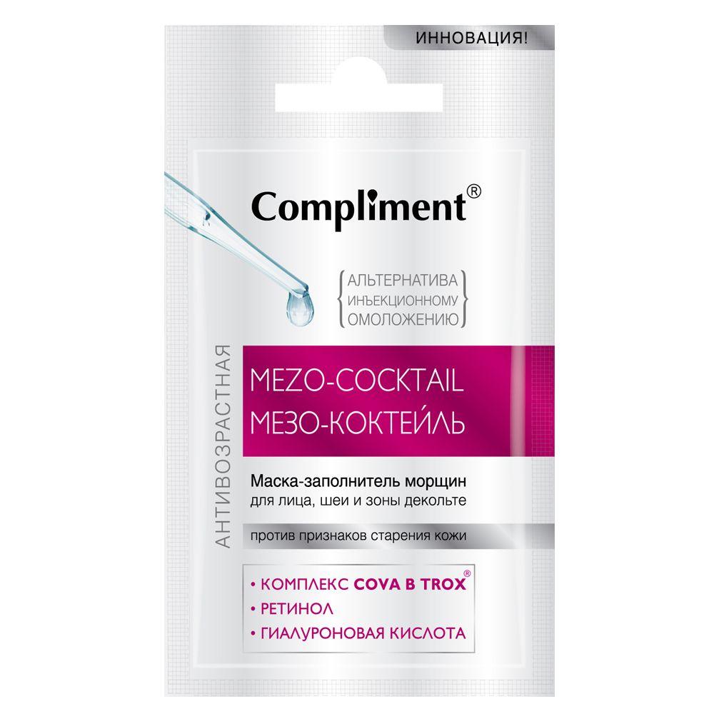 Купить Compliment Маска Meзo-коктейль Заполнитель морщин для лица шеи и декольте 7мл
