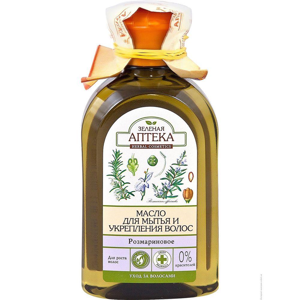 Купить Зеленая аптека масло Розмарина для мытья для укрепления волос 250 мл