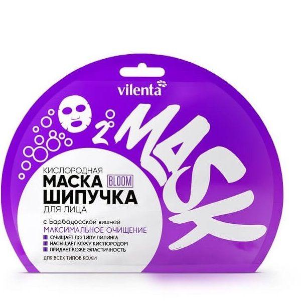 Купить Vilenta Маска-шипучка BLOOM для лица Максимальное очищение