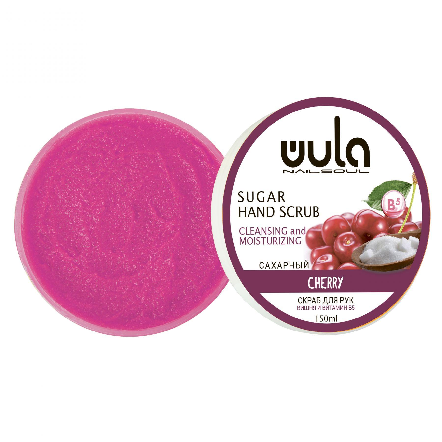 Wula nailsoul сахарный скраб для рук Вишня и витамин B5 150 мл  - Купить