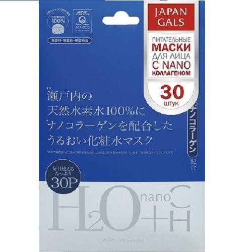 Japan Gals Маска Водородная вода + Нано-коллаген 30 шт