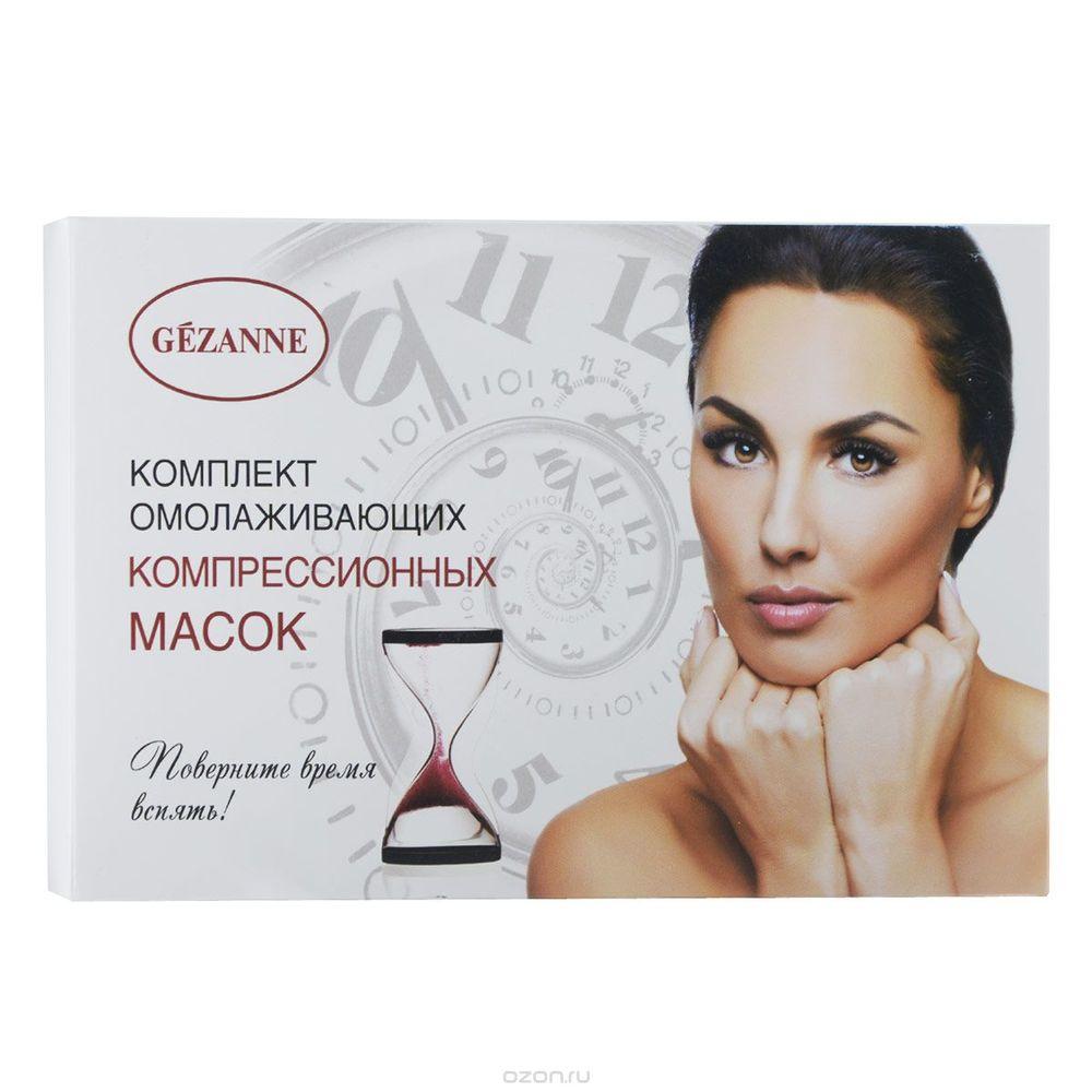 Gezatone комплект тканевых компрессионых омолаживающих масок для лица  - Купить