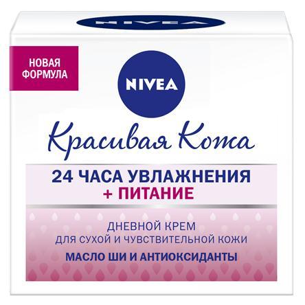 Купить Нивея Крем дневной Красивая кожа 24часа увлажнения+питание 50мл (81201), Nivea