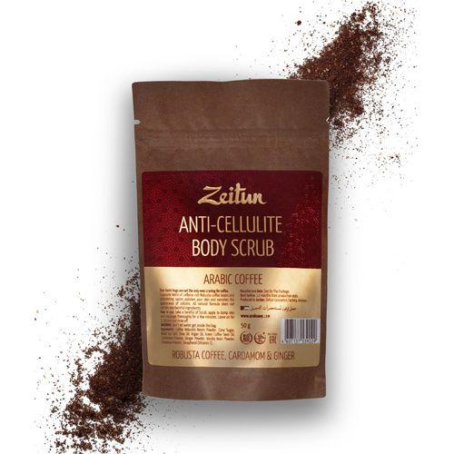 Купить Zeitun Скраб для тела Кофе по-арабски антицеллюлитный 200 мл