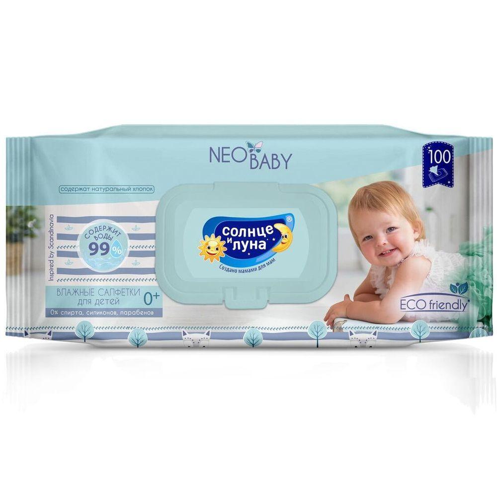 Купить Солнце и Луна Neobaby 0+ Влажные салфетки для детей без отдушки 99% воды N100 с крышкой