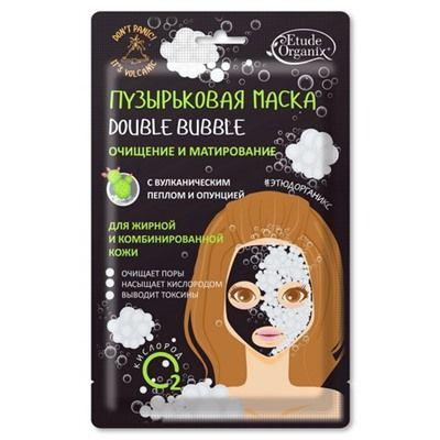 Купить Etude Organix Double Bubble Пузырьковая маска для лица Очищение и матирование с вулканическим пеплом и опунцией 25г