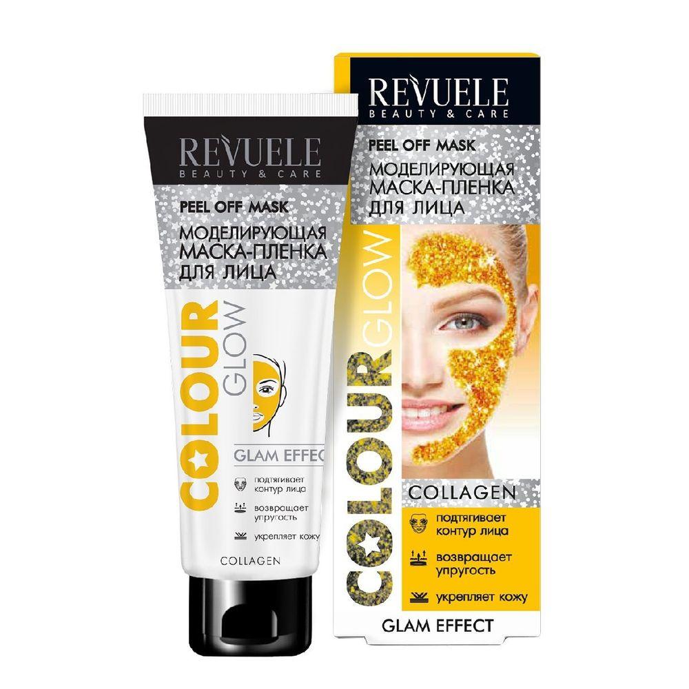 Купить Revuele Маска-пленка для лица моделирующая Colour Glow 80мл