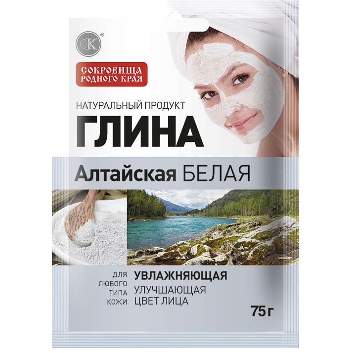 Фитокосметик Глина Алтайская белая увлажняющая 75г