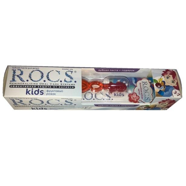Rocs (Рокс) набор Kids зубная паста Фруктовый рожок 45г + зубная щетка Kids