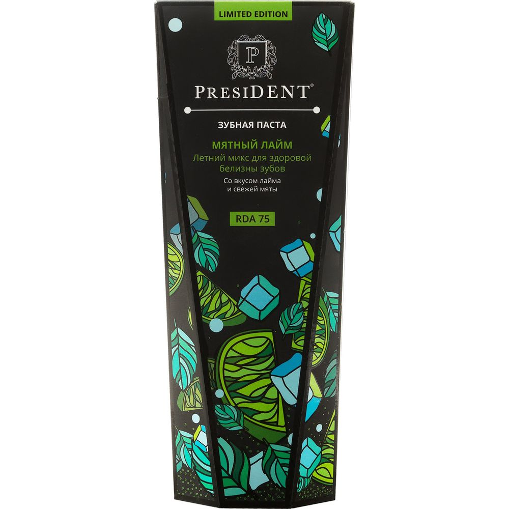 Купить President Limited Edition Зубная паста Мятный лайм 75мл