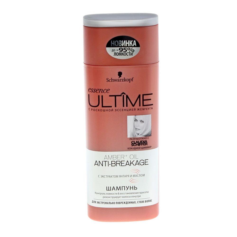Essence Ultime AMBER + OIL Шампунь для экстремально поврежденных сухих волос 250 мл