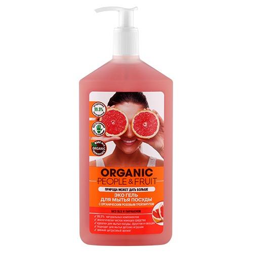 Organic People Эко гель для мытья посуды Органический розовый грейпфрут 500 мл