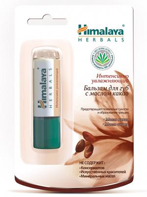 Купить Хималая Хербалс Интенсивно увлажняющий бальзам для губ с маслом какао 4, 5 г, Himalaya Herbals