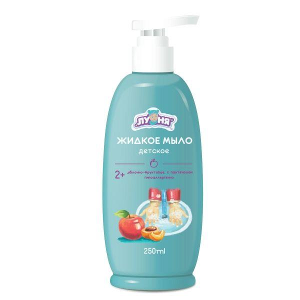 Купить Луня жидкое мыло детское фруктовое 250мл