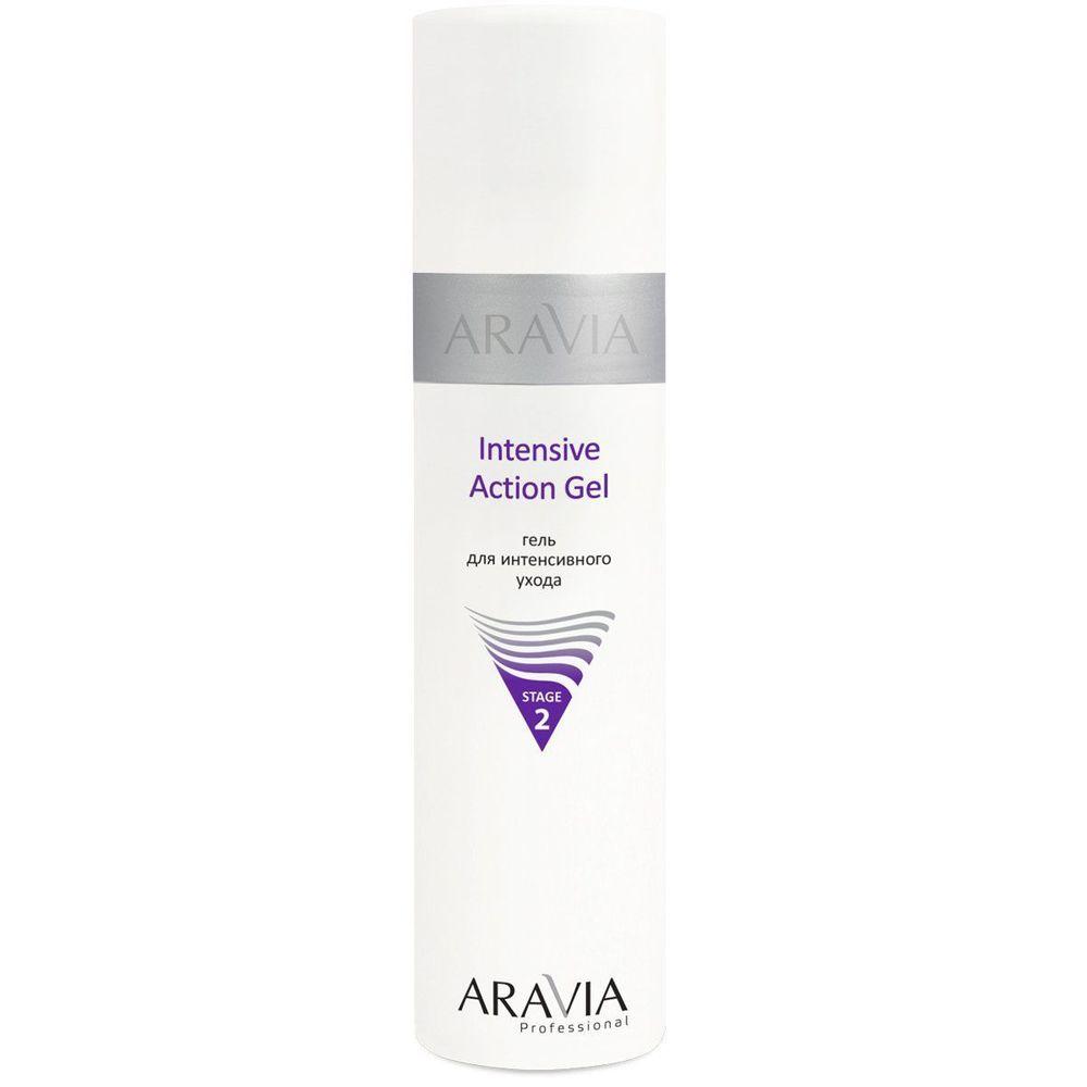 Купить Aravia Гель для интенсивного ухода Intensive Action Gel 250мл, Aravia Professional