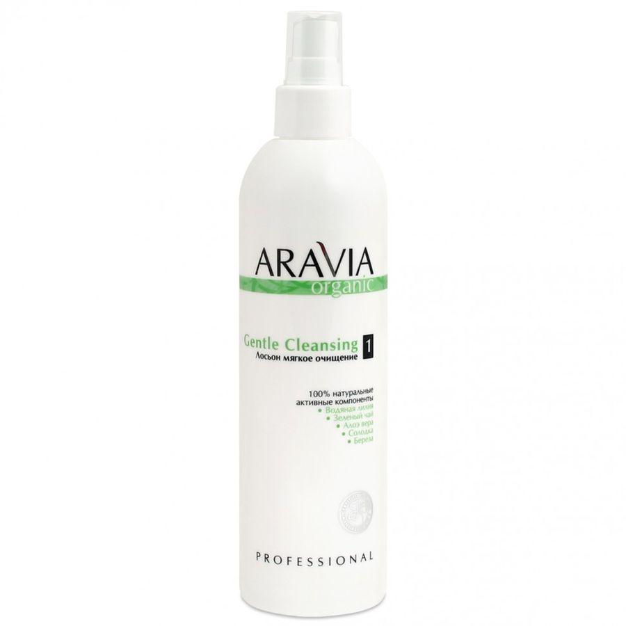 Aravia Organic Лосьон мягкое очищение Gentle Cleansing 300мл