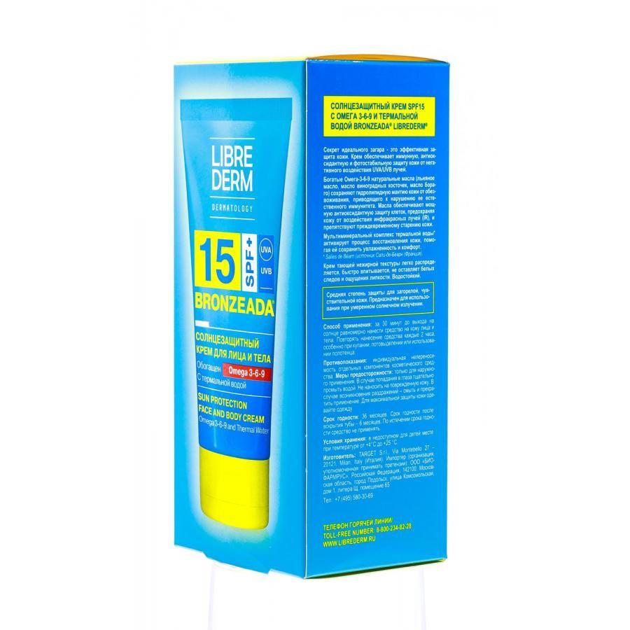 LibreDerm БРОНЗИАДА Крем солнцезащитный SPF15 с Омега 3-6-9 и термальной водой 150мл