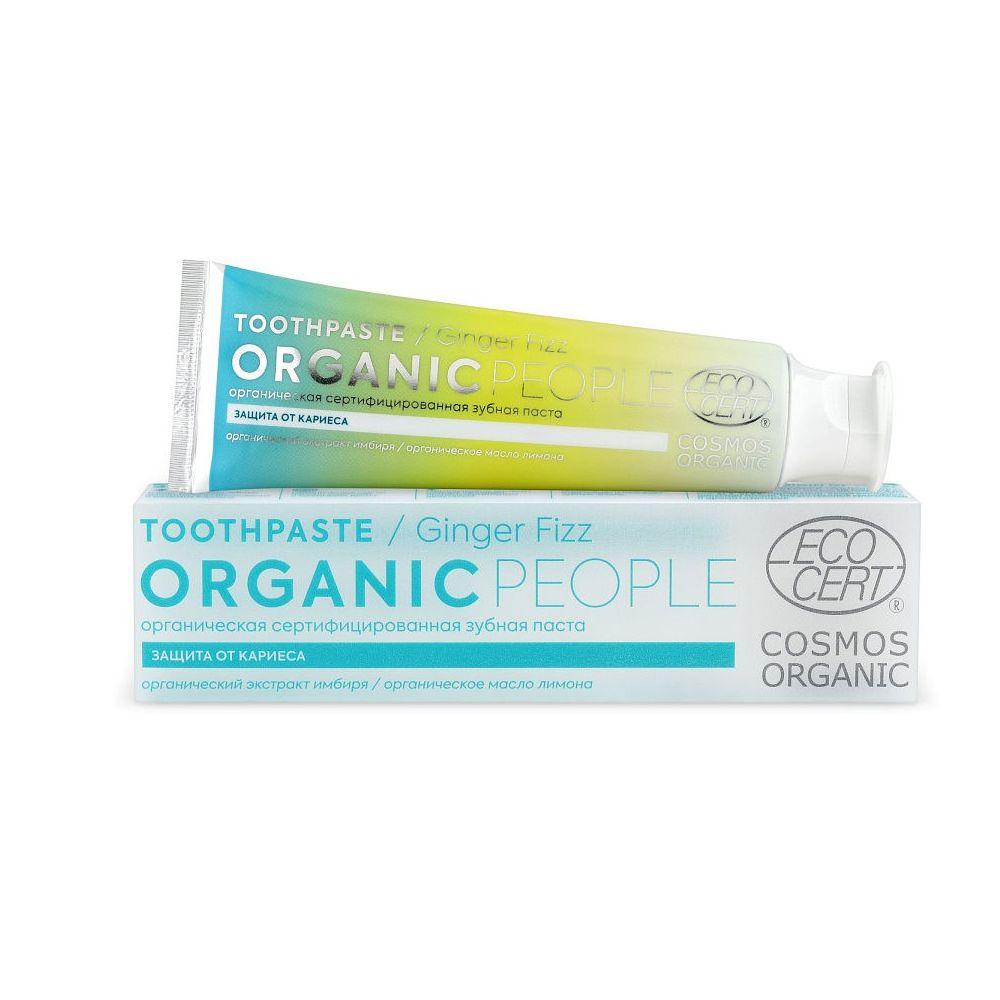 Organic people Зубная паста tropic firework органическая сертифицированная 85г.