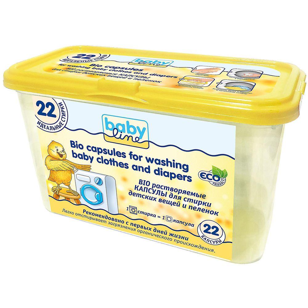 Бэбилайбио растворяемые капсулы для стирки детских вещей n22