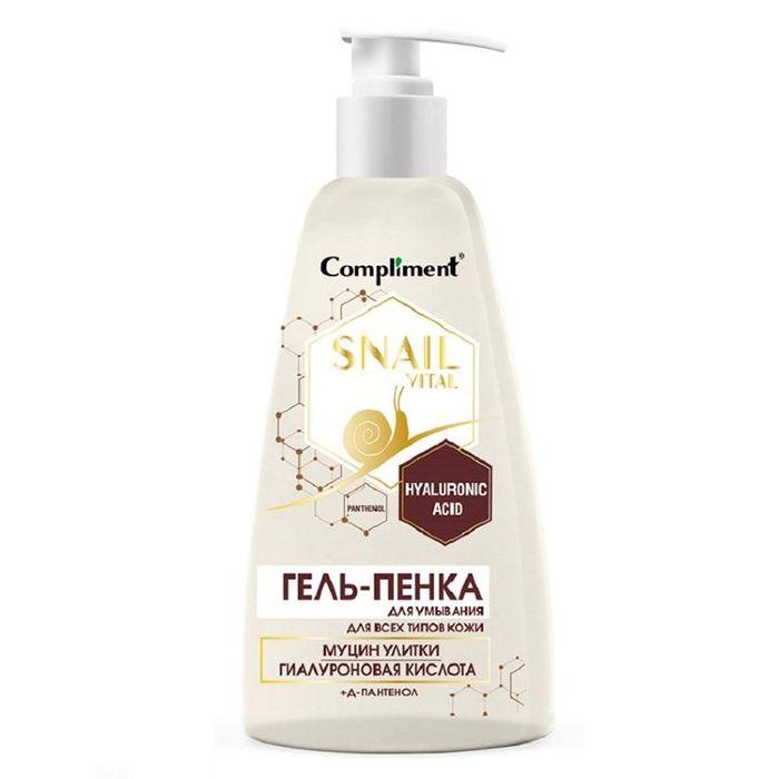 Купить Compliment Snail Vital Гель-пена для умывания для всех типов кожи 250мл