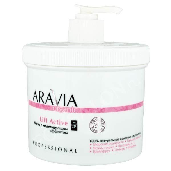 Aravia Organic Lift Active Маска с моделирующим эффектом 550мл