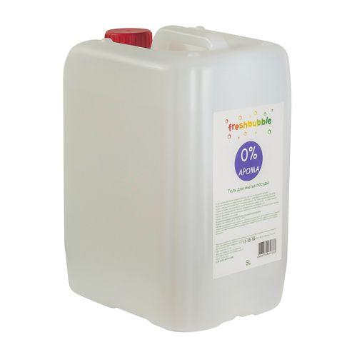 Купить Freshbubble Гель для мытья посуды без аромата 5000мл