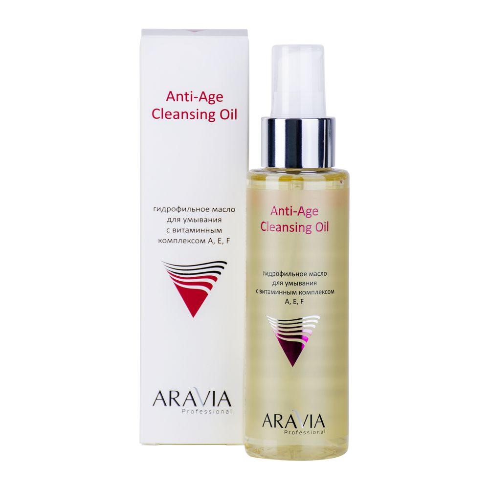 Купить Aravia Professional Гидрофильное масло для умывания с витаминным комплексом А, Е, F Anti-Age Cleansing Oil 110мл